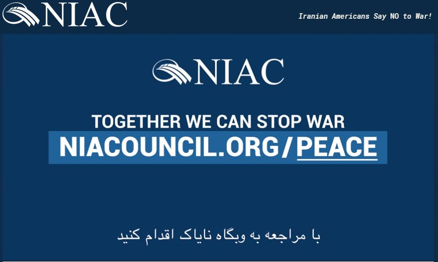 National Iranian American Council video snippet